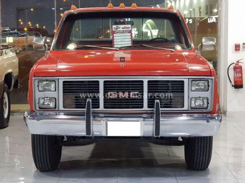 1983 GMC Sierra 1500