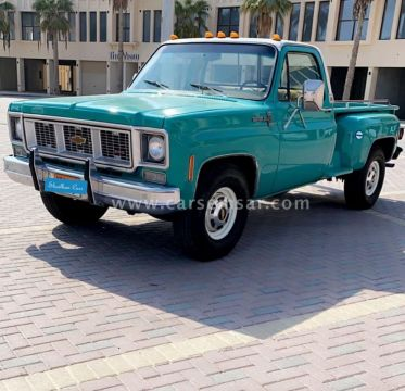 1977 Chevrolet Pickup 3500 Classic