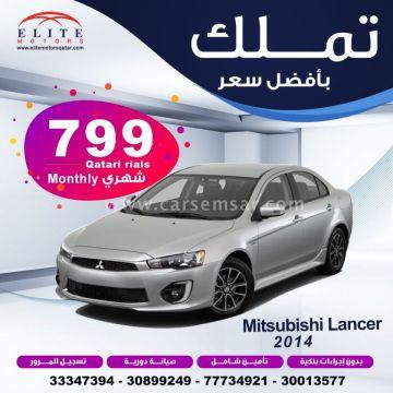 2014 Mitsubishi Lancer 1.6