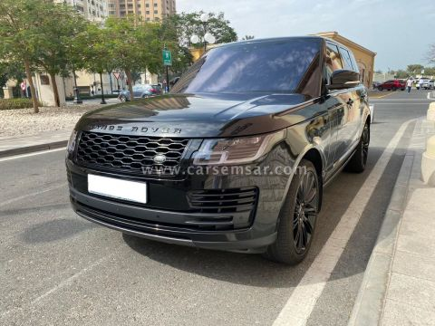 2020 Land Rover Range Rover Vogue Supercharged SE