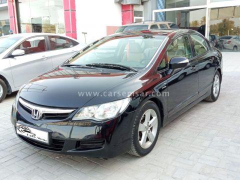 2008 Honda Civic 1.8 LX