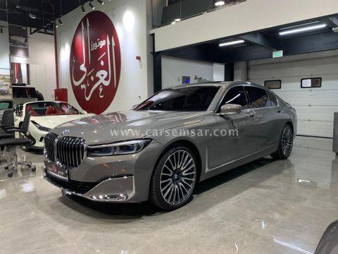 2020 BMW 7-Series 750Li
