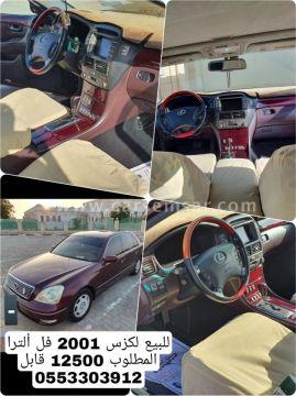 2001 لكزس ال اس 430