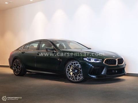 2020 BMW M8 Grand Coupe First Edition