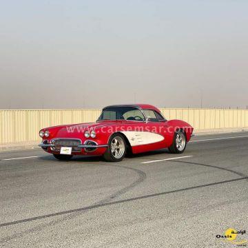 1961 Chevrolet Corvette Classic