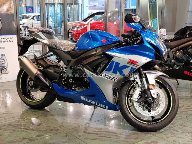 2020 Suzuki GSX-R 600